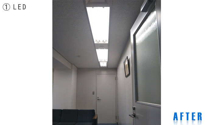 本社事務所LED工事