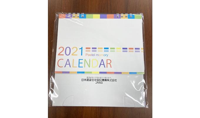 卓上カレンダー名入れ